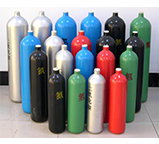 Oxygen Cylinder with gas